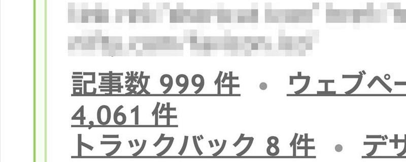 1211262