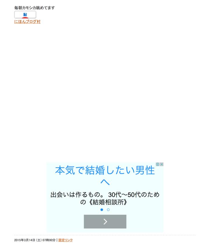 20150314_82027